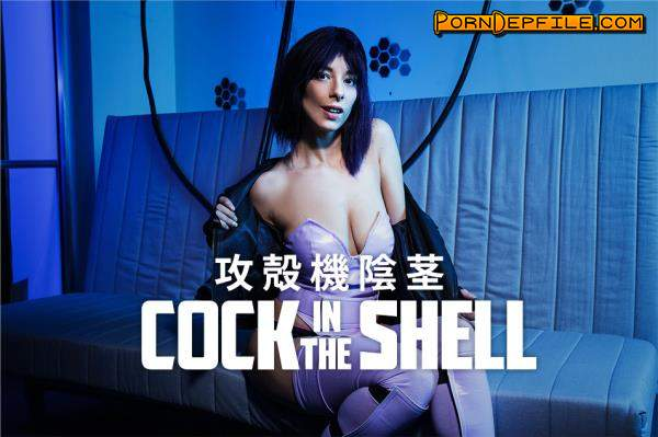 vrcosplayx: Zenda Sexy - Cock In The Shellw (VR) 1440p