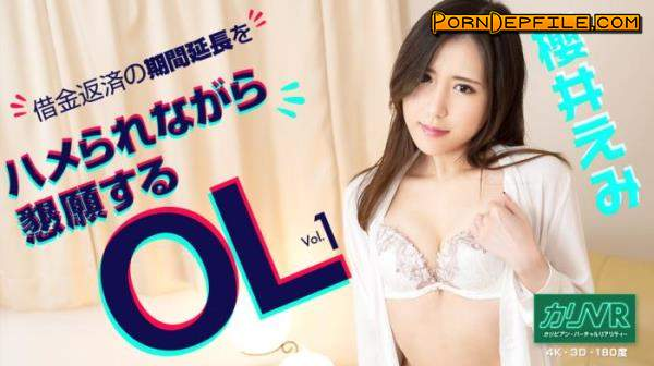 Caribbeancom: Emi Sakurai - How to deal with debt collector Vol.1 (Creampie, VR, SideBySide, Oculus) (Oculus Rift, Vive) 2160p